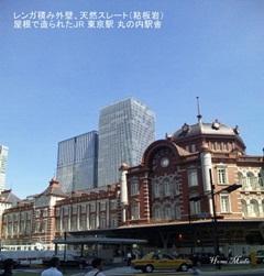 para_20121016.jpg