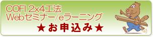 websemi_bana_2017.jpg